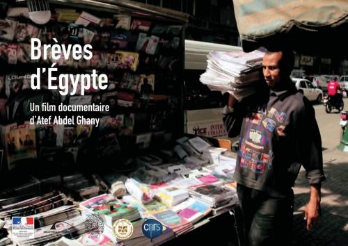 Brèves égypte affiche film