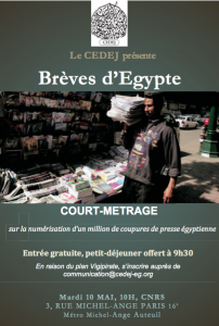 breves_d_egypte_CEDEJ